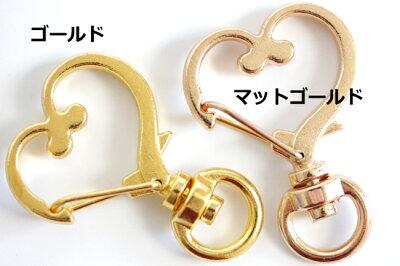 ハート型 ナスカン キーホルダー金具