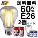 【あす楽】【送料無料】※2個セット※ LED電球 【E26】...