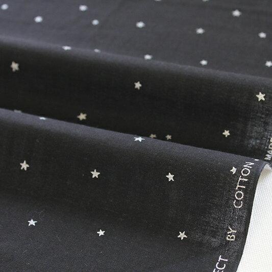 きらきら星 - ブラック