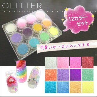 The lame glitter ★ scalp and nails! Same day ship!