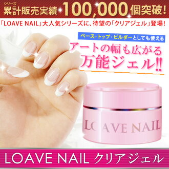 Universal gel can be used also as Mitchum (LOAVE NAIL) base/top!