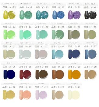 【DM便送料無料】今話題のカラージェル![irogel]美発色新カラー大量追加!ジェルネイルをする全ての人を応援する特価販売!カラー品番17〜22