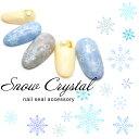 スノークリスタルシール [HANYI-119] スノー フラワー 雪 結晶 雪華 冬 ネイルシール ジェルネイル レジン ハンドメイド