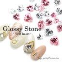 ラインストーン ジルコニア製 グロッシーストーン(Glossy stone) ハート クリスタル/ピンク