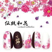 ネイルシール 伝統和花シール MAGICO [MG-047-2]