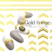 ゴールドフリンジネイルシール [DTL-191] フリンジ クール ゴールド 大人 ネイティブ ネイルシール ジェルネイル