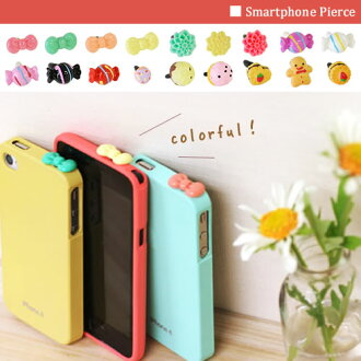 A very Cute smart phone earrings now available! Plug into earphone Jack accessories/スマピ