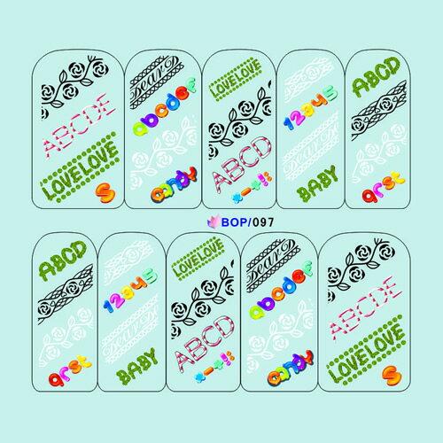 【BOP/097】プロフェッショナルネイルシール(ラインアート) リアルでハイクオリティ ネイル用ウォーターシールタイプ ゴージャスネイルアート ジェルネイル
