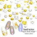 サンドシリーズ 【ラウンド/スクエア/トライアングル】ゴールド シルバー 3サイズ 四角 三角 丸 サンド ネイルパーツ ジェルネイル