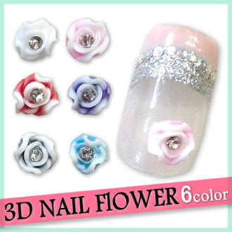 3D with stone flower ★ all 6 color rubber material from strong water hard to come off!