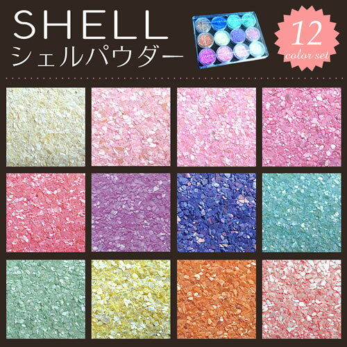 The shell powder ★ scalp and nails!
