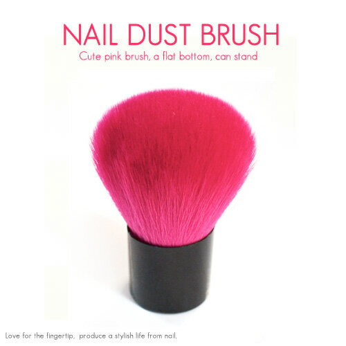 Ideal for fine dust brush wool used nails and face brush