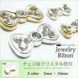 デコ用ジュエリーリボン(5mm×10mm)【メール便】背面フラットタイプ☆【jewelry ribon】