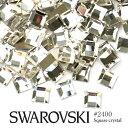 #2400 スクエア (正方形) [クリスタル] スワロフスキー ラインストーン SWAROVSKI...