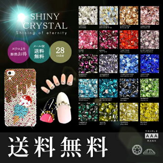 Please compare with Swarovski! Rhinestone Crystal shinee (SHINY CRYSTAL) Deco electric, to nail a big success!