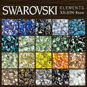 A Swarovski ranking first place winning prize!  shiningly deep-discount Swarovski rhinestone #2058 #2028 [email service free shipping] [send it out on the same day until relief quality  13:00!] 20 colors of must-have item  constant seller colors of  train and the nail