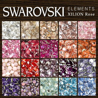 «Swarovski ranking 1st place prize! » Glitter sale rhinestones 2058 art.2028 ☆ 13: 00 same day shipping! Deco and nail the must-have item.