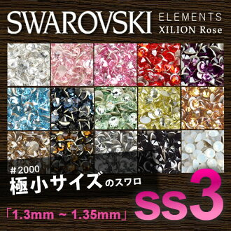 And tiny rhinestones SS3 nail Art Deco's best to fill the gaps! # 2000 Swarovski nail Deco electric
