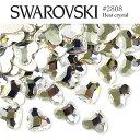 #2808 ハート [クリスタル] スワロフスキー ラインストーン SWAROVSKI レジン パーツ ネイルパーツ ジェルネイル デコ電のラインストーンに! ...