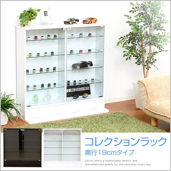 コレクションラック フィギュアラック フィギュアケース コレクションケース 壁面収納 Lu…...:decor-ra2:10000316