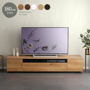 テレビ台 完成品 ローボード テレビボード 幅180cm 国