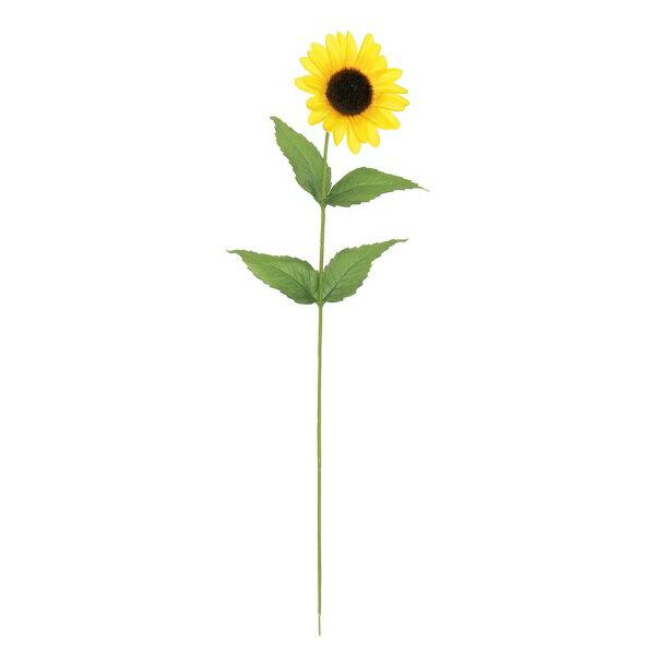 ヒマワリ 【ヒマワリの造花・アートフラワー】