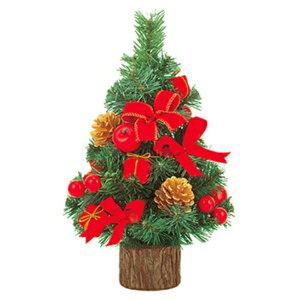 30cmデコレーションツリー(リボンタイプA)【クリスマスツリー】