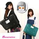 原宿系 ファッション レディース バッグ リュック ハンドバッグ ネームタグ 女の子 プリント ブラック グリーン 通学バッグ
