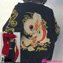 【3日以内に発送】別珍でこそ際立つ迫力のドラゴン刺繍ビッグシルエットスカジャン 原宿系 ファッション レディース ゆめかわいい 服 奇抜 派手 個性的 ダンス 衣装 コスチューム ヒップホップ 韓国 大きいサイズ 1701013