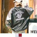 【3日以内に発送】タイガーフェイスとカレッジロゴのバックプリントが注目の的な中綿入りスタジャン 原宿系 ファッション レディース ..