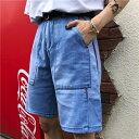 ハーフパンツ デニム ジーンズ 赤ステッチ レディース ファッション 大きいサイズ ダンス 衣装 ヒップホップ 原宿系 韓国系 個性的