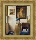 「ヴァージナルの前に立つ女」大 (フェルメール版画)【送料無料・額付き】フェルメール全作品ギフト・プレゼントに最適!絵画壁掛けアート