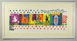 彩色鲜艳的画儿提拔房间。向(到)礼物也最适合!【·额附着】千夜一夜(Matisse版画)【音乐gifu包装】【音乐gifu礼签收书】[【・額付き】千夜一夜(マティス版画) 【楽ギフ包装】【楽ギフのし宛書】]