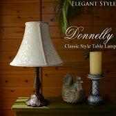 Donnelly ドネリー テーブルランプ ホワイトリーフ ファブリックシェード テーブルライト テーブルスタンド エレガントな輸入ランプ 間接照明 アンティーク 雑貨 ベッドサイド 北欧 アンティーク風 おしゃれ