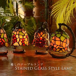ステンドグラス テーブル アンティーク オレンジ おしゃれ