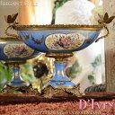 D'Ivry ディヴリー ドラゴンフライ ブルーセラミック&ブラス コンポート 青い陶器と真鍮のコンポート 陶器置物 アンティーク 骨董 シャビー とんぼ トンボ 蜻
