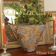 シャビーゴールドクレスト フラワーベース 花瓶 花器 陶器 ゴールド 金 おしゃれ アンティーク 雑貨 アンティーク風 大型