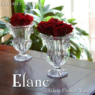 Elane イラーネ ガラスフラワー base vase vase antique antique Chevy goods