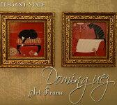 ネコのアートフレーム ドミンゲス ミニゲル アンティーク 雑貨 アンティーク風 壁飾り 壁掛け おしゃれ 赤 レッド 猫 ねこ 絵画 洋画 玄関に飾る