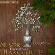 Silver Marguerite シルバーマーガレット アイアン ウォールパネル 壁飾り 壁掛け アンティーク アンティーク風 雑貨