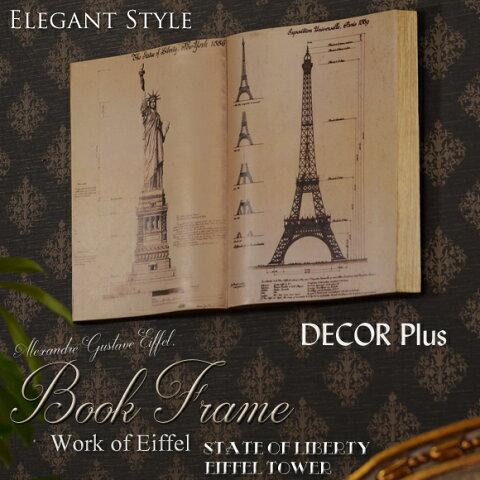 ブックフレーム Eiffel エッフェル塔と自由の女神 壁掛け 壁飾り ウォールアート アンティーク アンティーク風 雑貨 かわいい おしゃれ フレンチ インテリア ブラウン ベージュ アイボリー