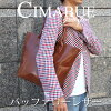 CIMABUE graceful�ʥ��ޥ֥� ���졼���ե�˥��󥹥���ȡ��ȡ��ȥХå�