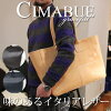 CIMABUE graceful�ʥ��ޥ֥� ���졼���ե�˥ץå����ˡ��ȡ��ȥХå�