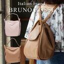 イタリア製 2wayバッグ【ブルーノ ロッシ】BRUNO R...