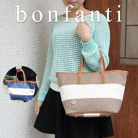 イタリア・bonfanti(ボンファンティ)/ ボーダーバッグ トート中