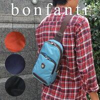 イタリア・bonfanti(ボンファンティ)/ カラーナイロンレザー ボディバッグ