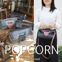 POP CORN バッグ POPCORN 夏の装いにぴったりの軽やかミニバッグ