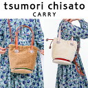 50%OFF セール tsumori chisato CAR...