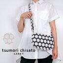 2019SSプレゼント付き!tsumori chisato ...
