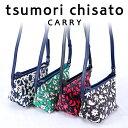 【SALE 50%OFF】tsumori chisato C...